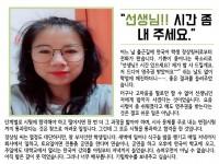 한국어교실 - 장상칭.jpg