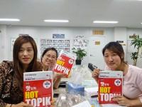 한국어사진2019.봄.jpg