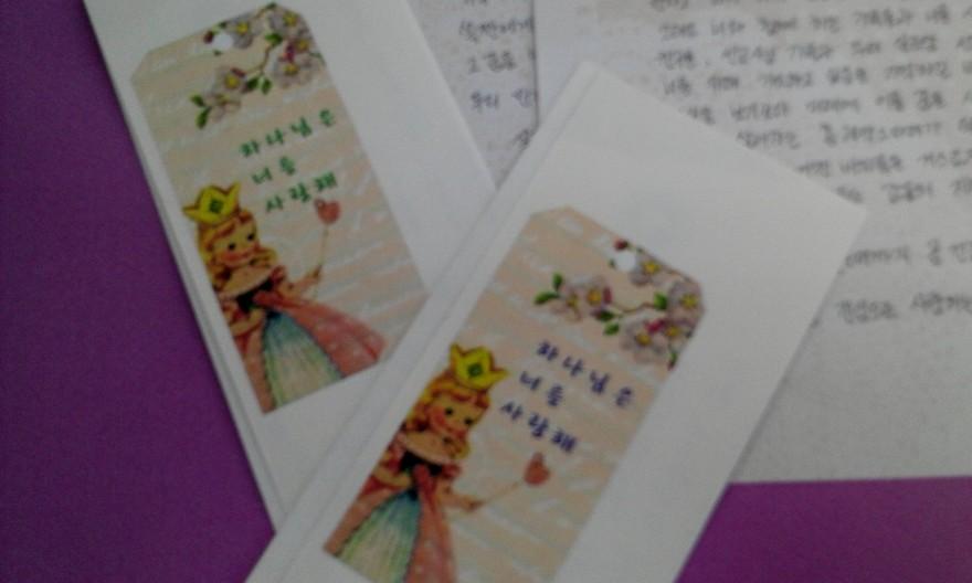 실로암선교센터 / 행사앨범